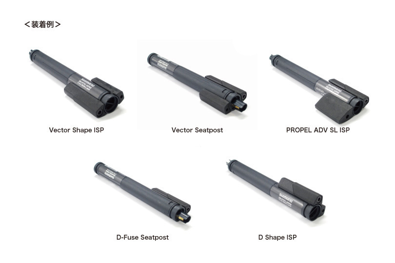 Di2 internal battery and d shaped seatpost | Singletrack Magazine