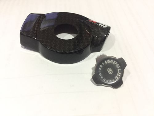 SRAM Cover/Cap For Trigger X0 Right